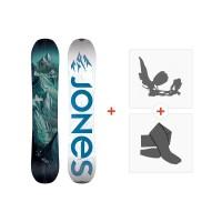 Jones Splitboards Discovery 2020+ Splitboard Bindungen + SkinsSJ190270