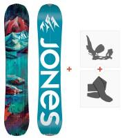 Jones Splitboards Dream Catcher 2020 + Splitboard Bindungen + FelleSJ200270